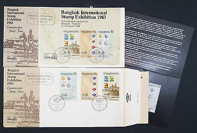 Singapore $1 FDC Bangkok Stamp Exhibition First Day Singapur 2x Brief  (Lot 5258