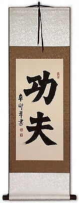 Kung Fu Chinese Character Calligraphy Hanging Wall Scroll Asian Artwork