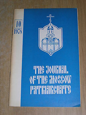 The Journal Of The Moscow Patriarchate 10 / 1978