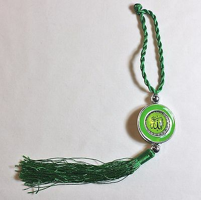 "New Islamic Car Hanging Ornament - ""Allah/ Mohammad"" Round Green Color"