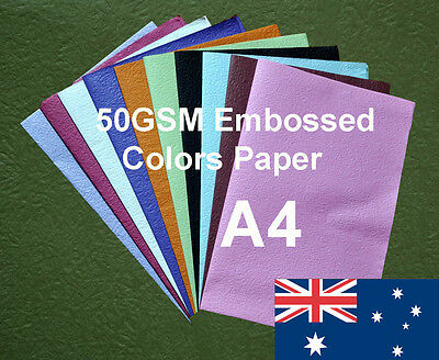30sheets X A4 Coloured Embossed Craft Paper 50GSM