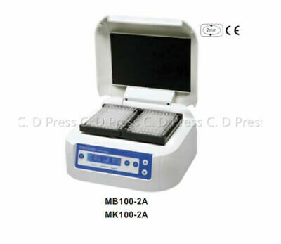 High Quality Thermo Shaker Incubator +8~70 Degree For Microplate MK100-2A