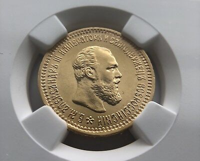 RUSSIA GOLD 5 ROUBLE5R 1890 AT NGC AU55 Russian 5 Rubls Alexsander lII Russland