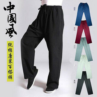 7373 New Men's Cotton Shaolin Kung fu Tai Chi Martial arts Pants Wushu Trousers