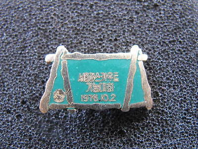 1978 Tent  No2 Asia Scouts Badge