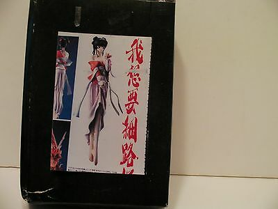 MANGA RESIN MODEL KIT Japanes import RARE by UTATANE HIROYUKI FREE S/H & GIFT