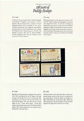Ersttagsmarken Singapore Singapur Commemorative Stamp Issue Brief Post  (A73)