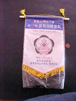 1976 Asia Scouts Pennant Flag
