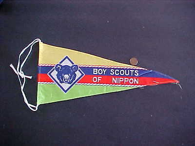 Nippon Boy Scouts Pennant