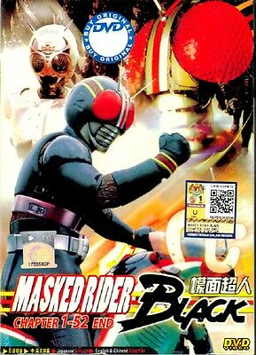 MASKED RIDER AGITO Vol  1–51 End DVD English Subtitle 0 Region
