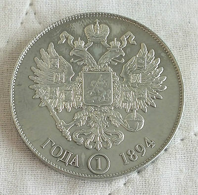 Russia 1894 Nicholas Ii Proof Pattern Rouble