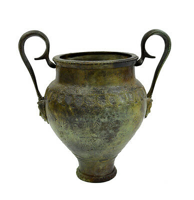 Amphora Ancient Greek Bronze replica artifact of Praxidamas Aiginitis