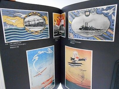 FANTASTIC LAUNCH – Japanese Submarine Launch Postcard Art Collection Book
