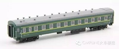 CMR Line China Railway YW22 Coach (2 cars set) (With interior lights) -- N scale