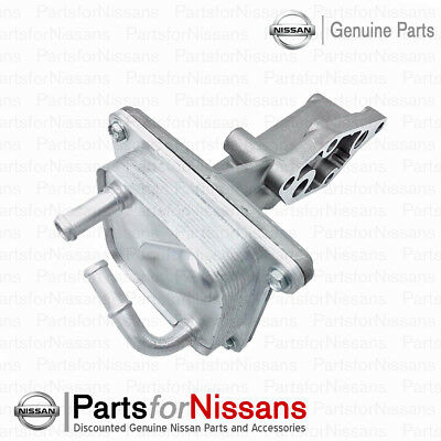 Nissan altima sentra rogue select engine oil cooler for Motor oil for nissan altima 2008