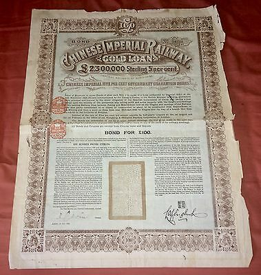 £100 Imperial Chinese Railway Gold Loan bond - China 1899