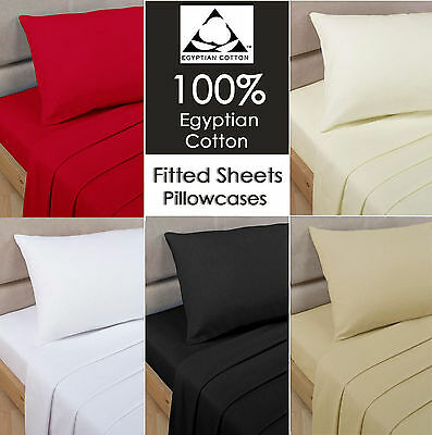 Luxury Egyptian cotton Extra Deep 30cm Fitted Sheet or Flat Sheet Or Pillow case