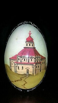 Russian Folk Handcrafted&Hand Painted Pappiemashe Easter Egg w/Autor's Signature