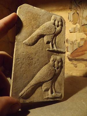 Egyptian art - Owl sculpture / relief carving - Ancient sculpture replica