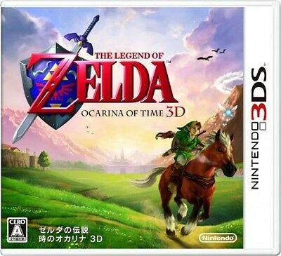 New The Legend of Zelda Ocarina of Time 3DS Nintendo 3DS Japan  F/S S1667