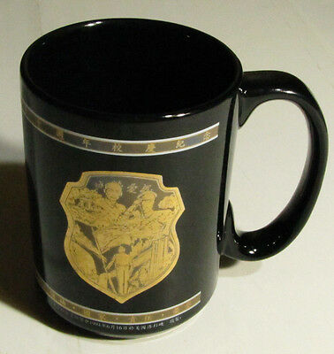 "Unique Chinese Police or Military Armed forces Commemorative Mug 4.5"" Tall"