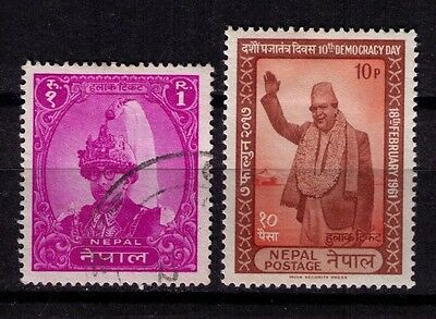 NEPAL 1959-1961 SC # 124 ;129 Used/ MH