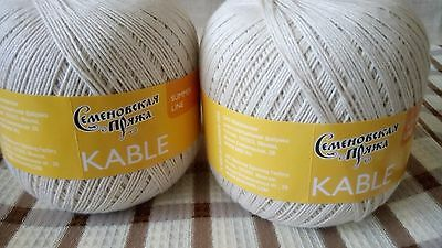 Alize Cotton Gold Yarn Knitting Crochet Lot 2 skeins 200g//7oz Russia