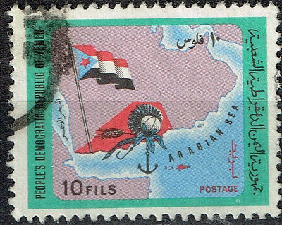 South Yemen Country Map Flag stamp 1960