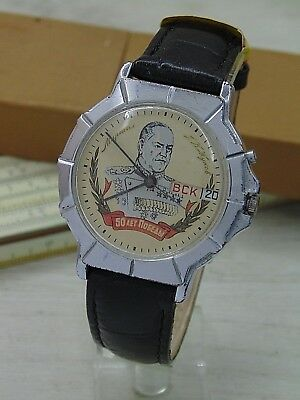 SLAVA Marshal Zhukov VINTAGE MENS AUTOMATIC  watch Made in USSR   Day & Date