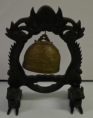 Chinese Table Gong with Carved Wooden Stand Missing Mallet