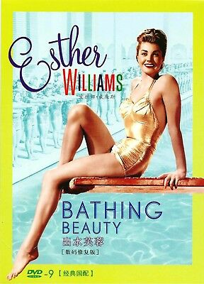 """New DVD  """" Bathing Beauty """" Red Skelton, Esther Williams and Basil Rathbone"""
