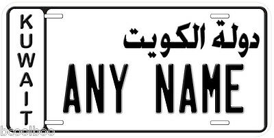Kuwait Any Name Personalized Novelty Car License Plate C1