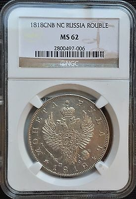 RUSSIA SILVER ROUBLE 1818 CNB NC NGC MS62 Russian Rubl Russland