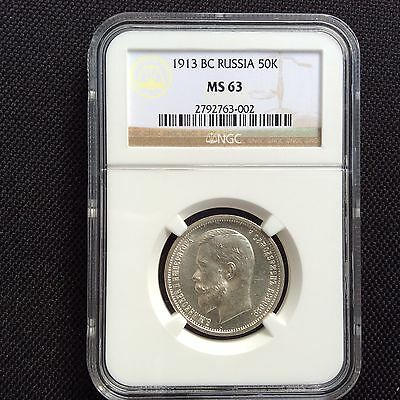 RUSSIA SILVER 50 KOPEKS 1913 BC NGC MS63 Russian 5K, Poltina 1/2 Rouble Russland