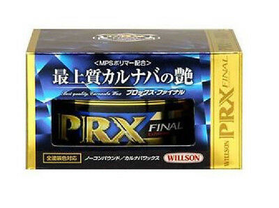 WILLSON Prox final car polisher wax 01251 from Japan