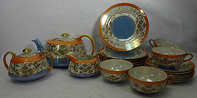 TASHIRO SHOTEN Ltd. Japan 22-piece LUSTER Tea Set - Orange & Blue Enameled