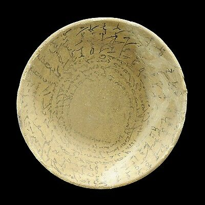Aphrodite- Ancient Holy Land Pottery Incantation Bowl