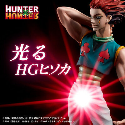 Hunter X Hunter Limited Figures Premium BANDAI HG Hisoka Japan New