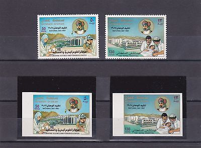 OMAN 1987  Marine Medical Science Fisheries set 2v IMPERF in Final colors VF MNH
