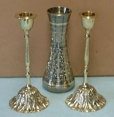 Vintage Brass Collection ; Ornate Candle Stick Holders & Etched Vase
