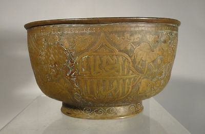 Antique Vintage Persian Middle Eastern Calligraphic Brass Bronze Bowl Turkey