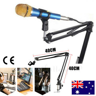 Flexible Studio Desk Mount Microphone Suspension Boom Scissor Arm Stand Cable AU