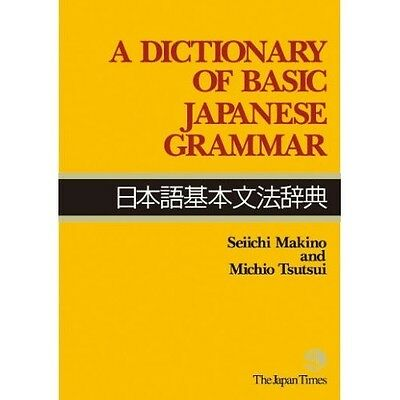 A Dictionary of Basic Japanese Grammar by Seiichi Makino.