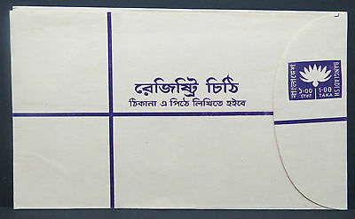 Bangladesh Stationery Stamped Letter Ganzsache 1.00 Taka Brief (Lot 9814