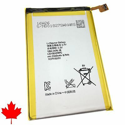NEW Replacement Battery for Sony Xperia ZL C6503 C6502 C6506 LTE 2330mAh