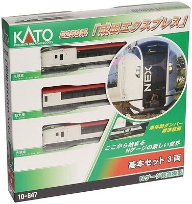 NEW N scale 10-847 E259 system Narita Express basic set KATO JAPAN F/S S2697