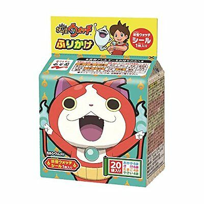 F/S Nagatanien Youkai watch Rice Seasoning FURIKAKE 20pac