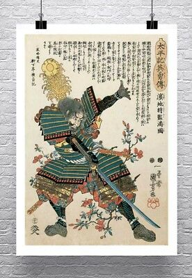 Samurai Warrior With Sword Japanese Art Rolled Canvas Giclee Print 24x32 Inches
