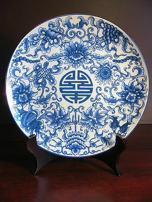Beautiful handmade Chinese trational Blue and White plates (with stand)