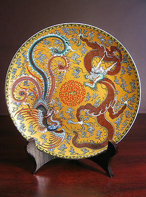 Beautiful handmade Chinese dragon and phoenix plates (with stand)